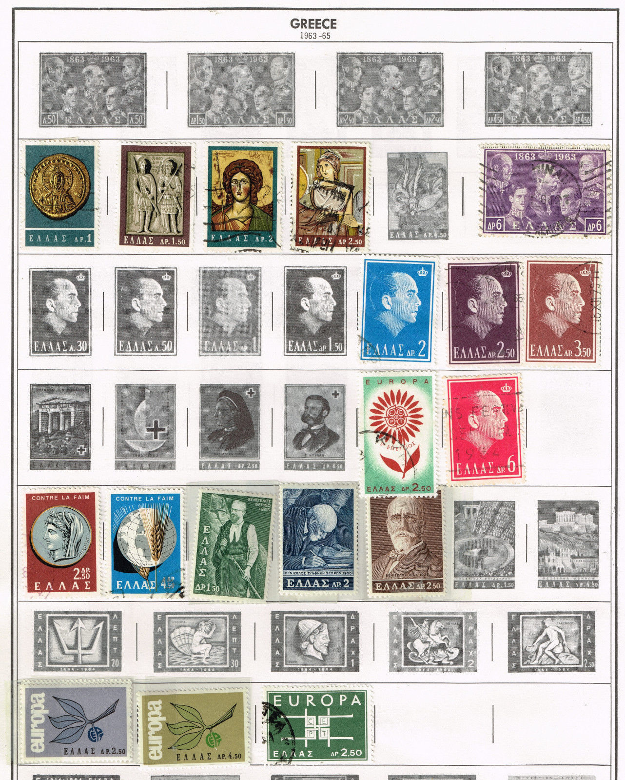 110 Greece 1961 - 1971 stamps image 2