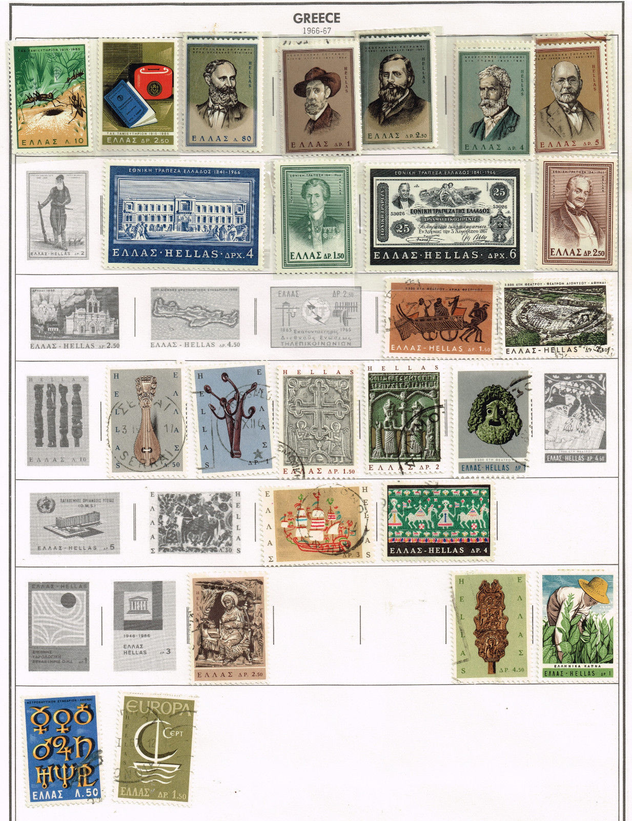 110 Greece 1961 - 1971 stamps image 3