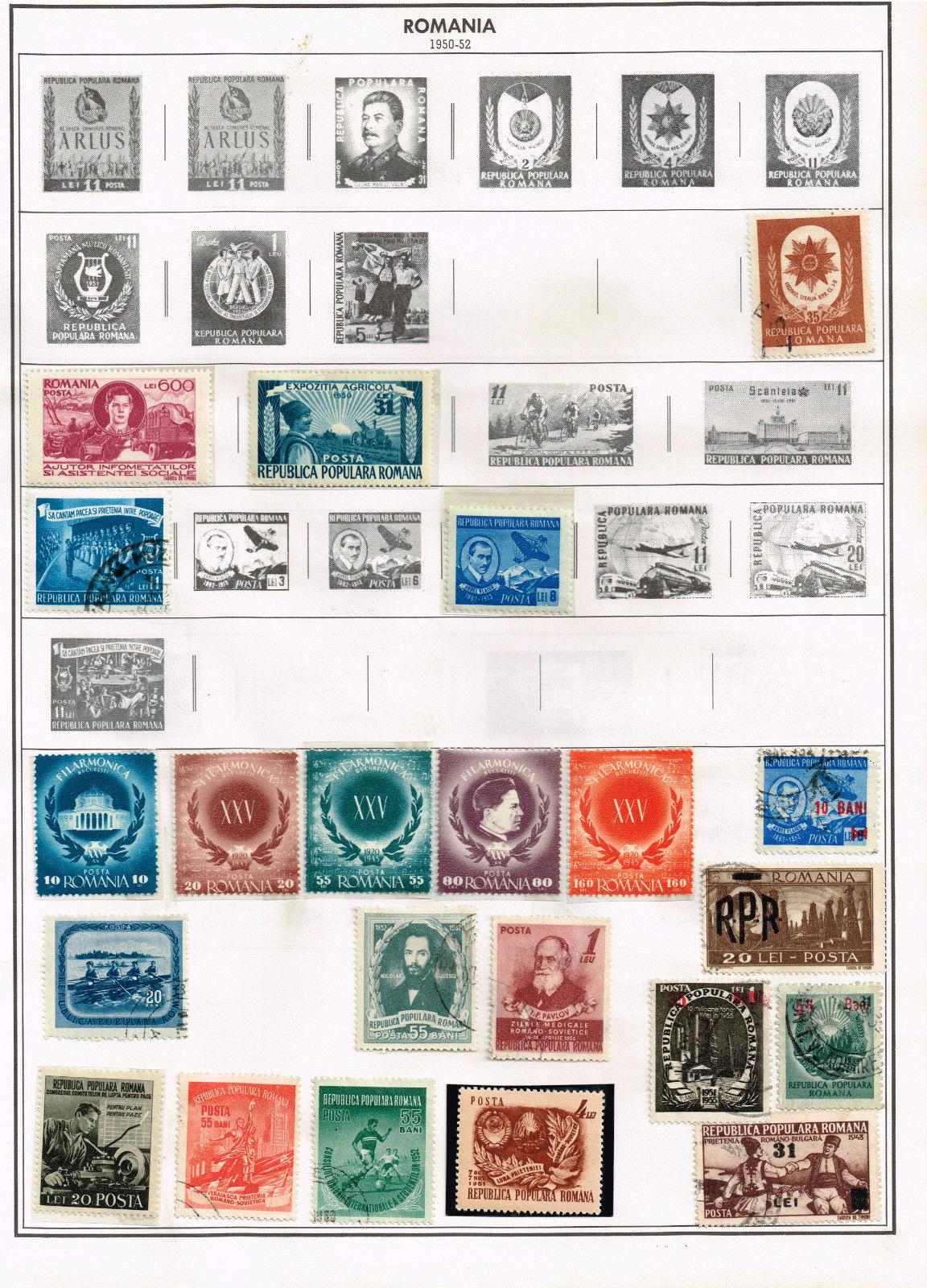 121 Romania 1945-1957  stamps