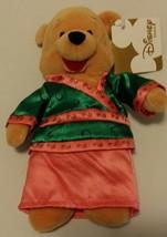 "Winnie the Pooh Japanese Japan Kimono Pooh Bear 8"" Exclusive Disney- NWT - $19.99"