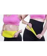 Xtreme Shaper Belt Unisex, neoprene slimming hot pants short waist, Slim... - $17.81+