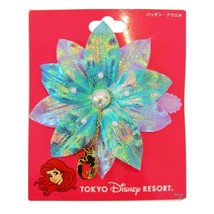 Tokyo Disney Resort Color Changing Ariel Mermai... - $39.90