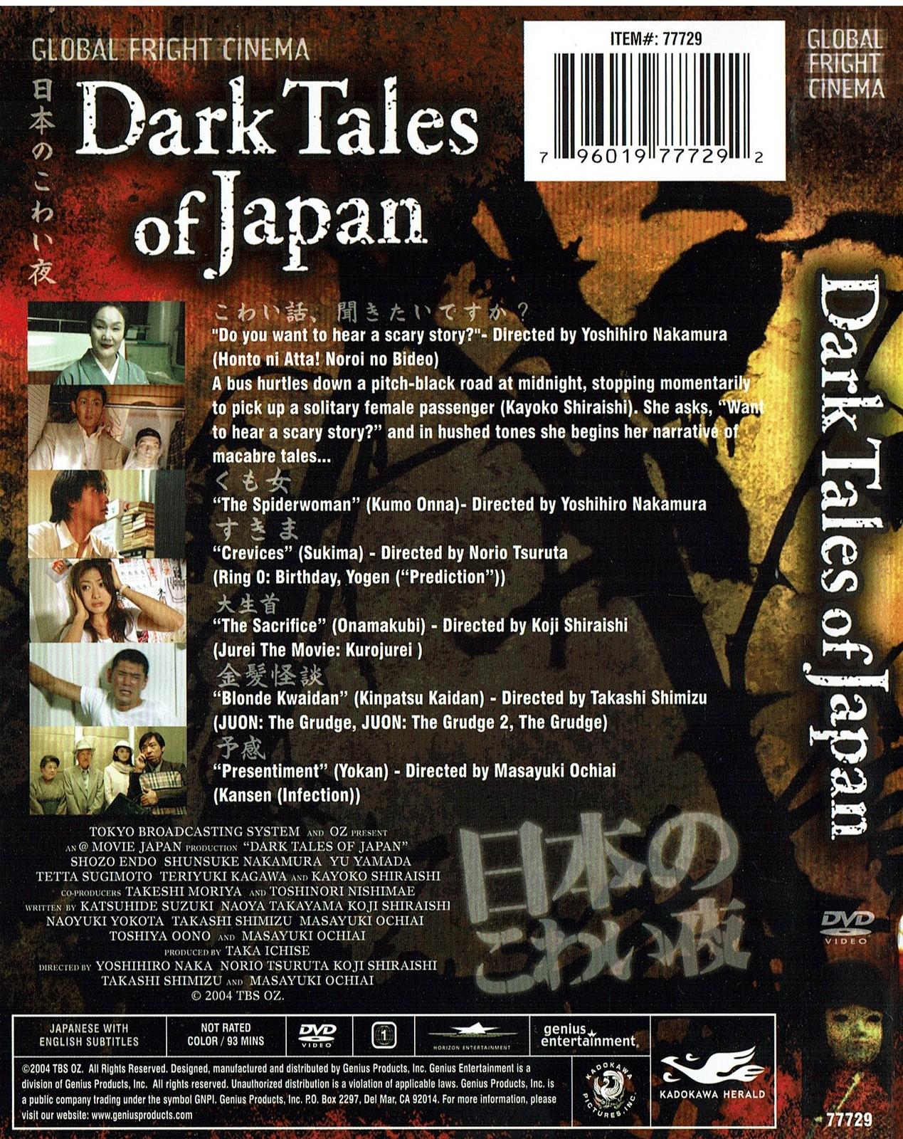 Dark Tales of Japan, 2005 DVD by 5 of Japan's best Horror Directors