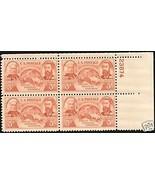 1948 3cent #964 Plate Block of 4 unused - $2.45