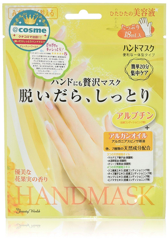 Luckytrendy handmask 4pairs 1683  1