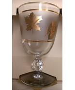 Set of (6) 9oz Water Goblets in 22K Golden Foliage Pattern by Libbey !  - $59.95