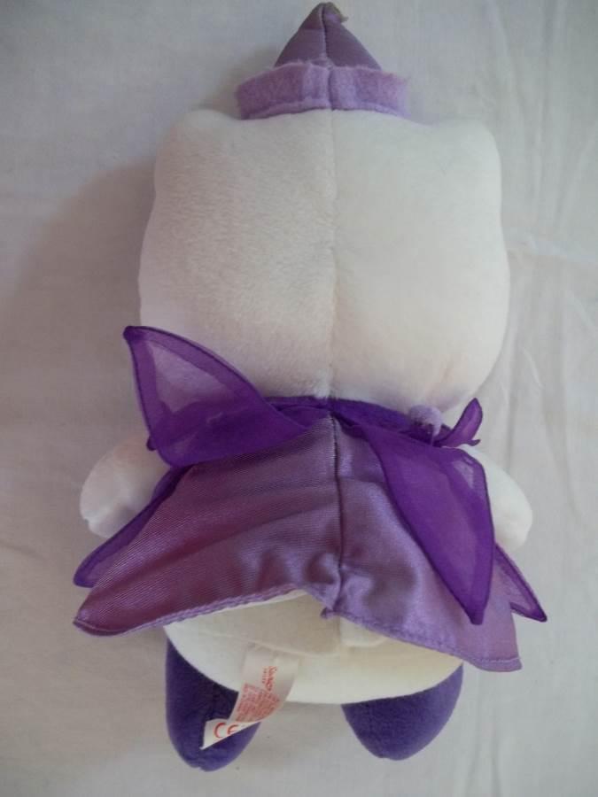 "Hello Kitty Sanrio 10""Stuffed Animal  in Purple Dress and Hat-Princess"