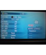 Pokemon ORAS X Y Perfect 6IVs Shiny Ditto - $2.00