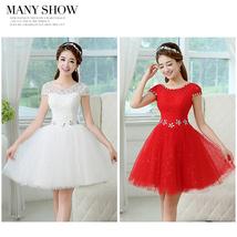 2 Colors women short sleeve lace up bride bridesmaid princess toast tutu... - $39.50
