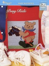 Teddy Bear Pony Ride Baby Plastic Canvas Pattern Leaflet -30 Days To Sho... - $0.90
