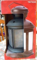 Battery Op LED Lantern (indoor use) by Holiday Living 4 Settings - $18.74