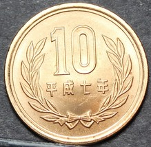 Japan 10 Yen, 1995~Year 7~GEM UNC~Akihito Heisei Ruler~Free Shipping - $4.15