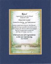 Personalized Poem for Bar Mitzvah - Mazel Tov To You Poem on 11 x 14 inc... - $22.72