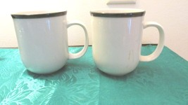 Casuals Coffee Cups By China Pearl - $8.99