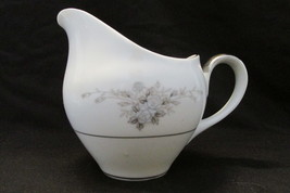 Empress China Creamer Japan Rhapsody Pattern 1120 - $5.99