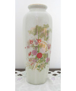 Tall Beautiful Miyako Japan Japanese Vase Gold Trim - $14.99