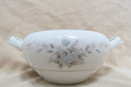 Empress China Sugar Bowl Japan Rhapsody Pattern 1120 -  No Lid - $4.99