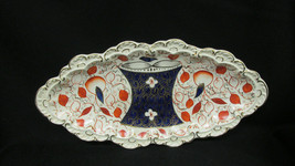 Royal Norfolk Oval Serving Dish - Fired Gold Trim - $10.00