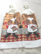 Crochet Top Kitchen Towels Set  - Chef - $6.00