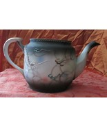 Japanese Dragonware Tea Pot w/Flaming Pearl (Mo... - $14.99