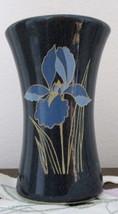 Vintage Small Otagiri With Iris Vase - $5.99