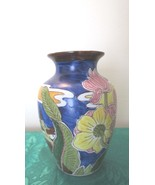 "Handpainted Colorful Chinese Ginger Jar Vase 6 "" - $9.99"