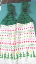 Crochet Top Kitchen Towels With Stars and Trees - Green Top - $6.00