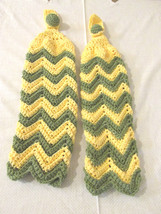 Set of 2 Hand Crocheted Hanging Kitchen Premium Towels Yellow and Green - $10.00