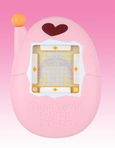 CHO YARIKURI ENJOY TAMAGOTCHI KAKEIBO PINK  BANDAI VIATUAL PET 2006 NEW - $82.43