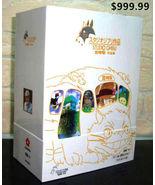 New Hayao Miyazaki Studio Ghibli Ultimate Collection Complete 48 DVD9 Br... - $202.50