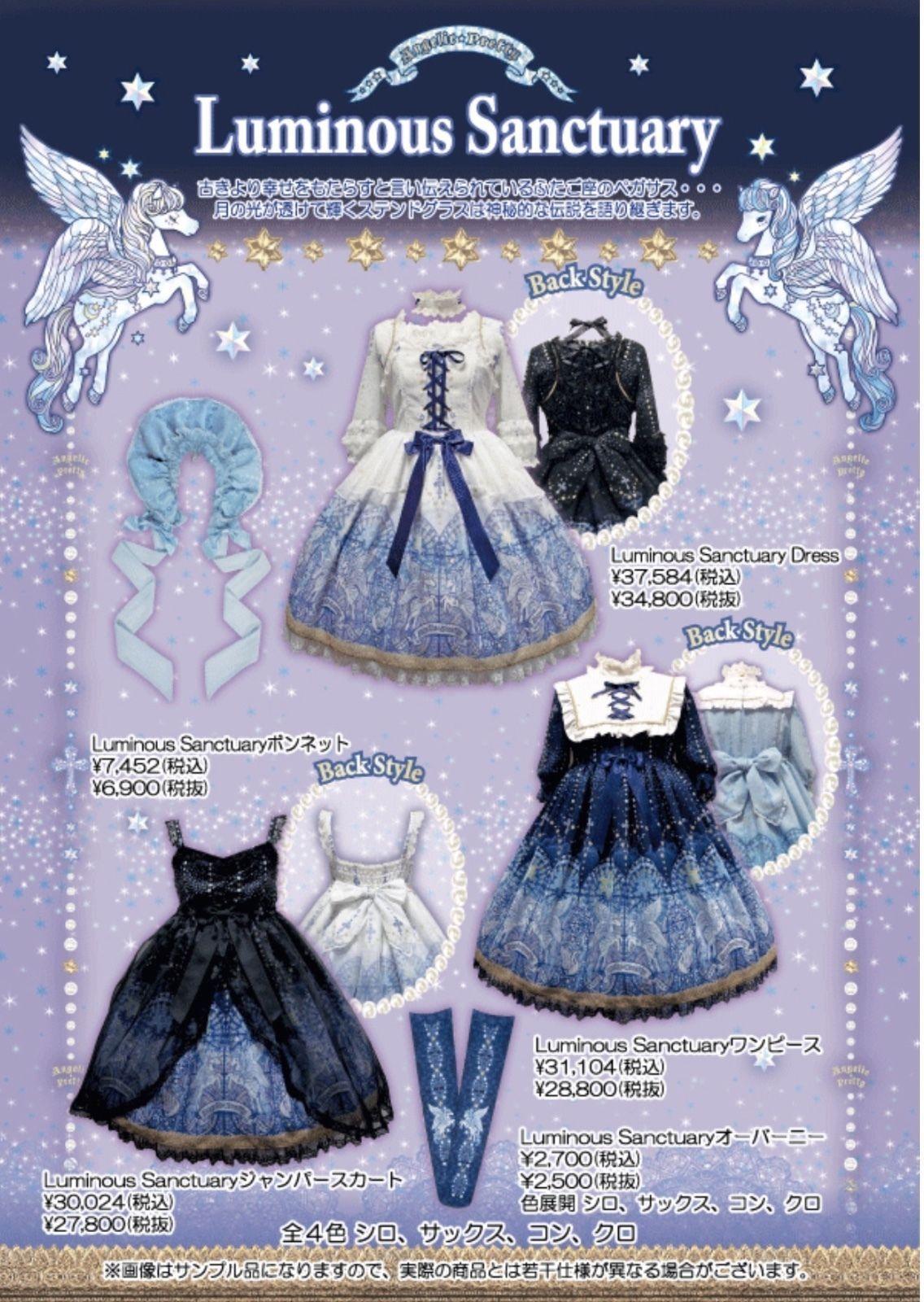 Angelic Pretty Luminous Sanctuary Dress + Choker Lolita Japanese Fashion Kawaii image 4
