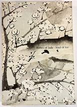 Bones of Jade, Soul of Ice [Paperback] BICKFORD, MAGGIE image 2