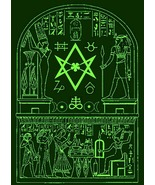 HEKA EGYPTIAN RITUAL SPELL CEREMONY CUSTOM PSYCHIC POWER LOVE MONEY SEX  MAGICK - $1,313.13