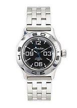 Vostok Amphibian Russian Automatic Divers Wrist Watch 100819 200m Auto B... - $73.43