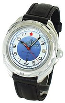Vostok Komandirskie Military Russian Navy Commander Watch Ministry Case 2414 ... - $45.59