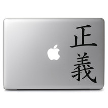 One Piece Marines Significance for Macbook Air / Pro Vinyl Decal Sticker - $6.47+