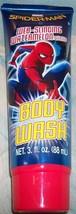 CHILDREN'S BODY WASH-3 FLUID OZ.-DONUT, WATERMELON, BUBBLE GUM AND GRAPE... - $1.36
