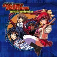 Primary image for Real Bout High School Soundtrack CD (Soudtrack) US Release Brand NEW!