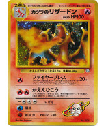 Blaine's Charizard 006 Holo Rare Japanese Gym 2 Gym Leader Pokemon Card - $24.95