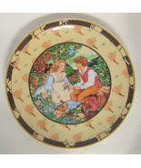 Roses Are Red Collector Plate Once Upon A Rhyme Series 8744 A - $49.00