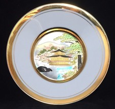 "ART of CHOKIN SILVER 24k GOLD EDGED DECORATIVE PLATE 6"" ASIAN SCENE BALI... - $14.03"