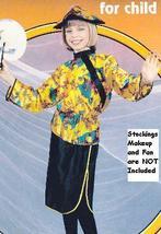 Oriental Princess Medium 8-10 Childs Costume - $25.00