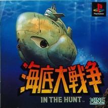 Kaitei Daisensou Playstation Ps Import Japan - $145.81