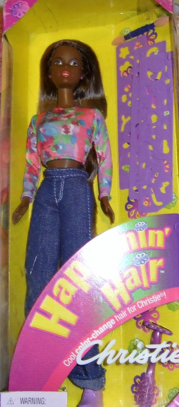 Barbie Doll AA -Happenin' Hair - Christie Doll (AA)