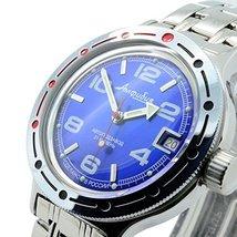 Vostok Amphibian 420432/2416b Russian Military Divers Watch 200m Auto Navy Blue - $73.72
