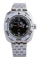 Vostok Amphibian Military Russian Scuba Dude Black Diver Watch 2416 / 710634 - $71.63