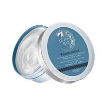 AVON Planet Spa Volcanic Island Moisturising Body Souffle Butter Cream 200 ml - $9.17