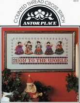Astor Place Joy to the World ~Counted Cross Stitch Pattern - $3.50
