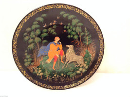"""Russian Collectible The Firebird Palekh Plate """"Tsarevich Ivan and Gray W... - $24.74"""