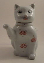 White Porcelain Cat Shaped Creamer or Individual Tea Pot - $10.89